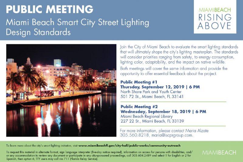 CMB-Lighting-Public-Meeting-Invite